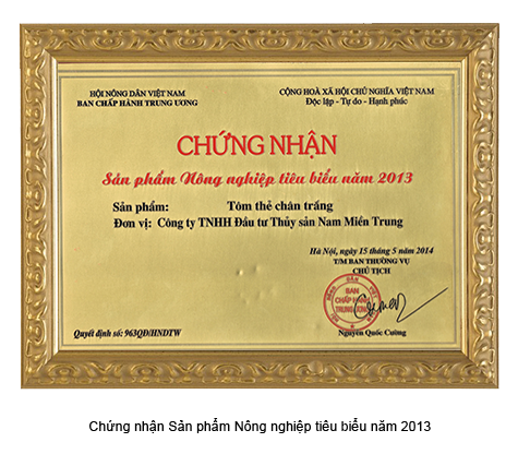 About Us Tom Giống Nam Miền Trung